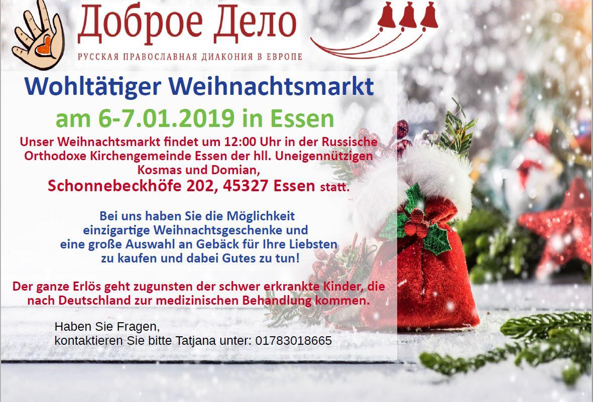 Essen Weihnachtsmarkt 2019.Wohltätiger Weihnachtsmarkt In Essen доброе дело